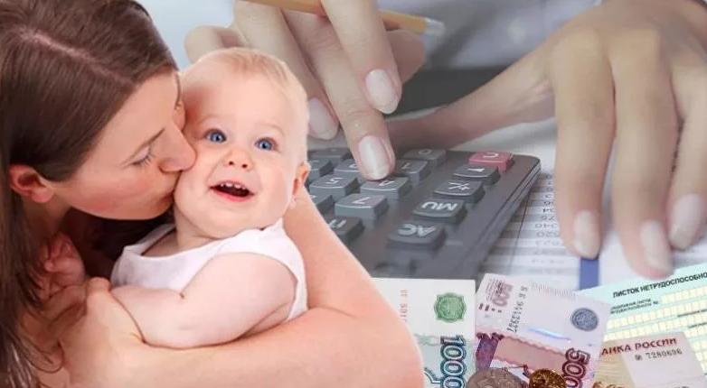 Пособия на ребенка с 2020 года. Материнский капитал. Льготы по ипотеке.