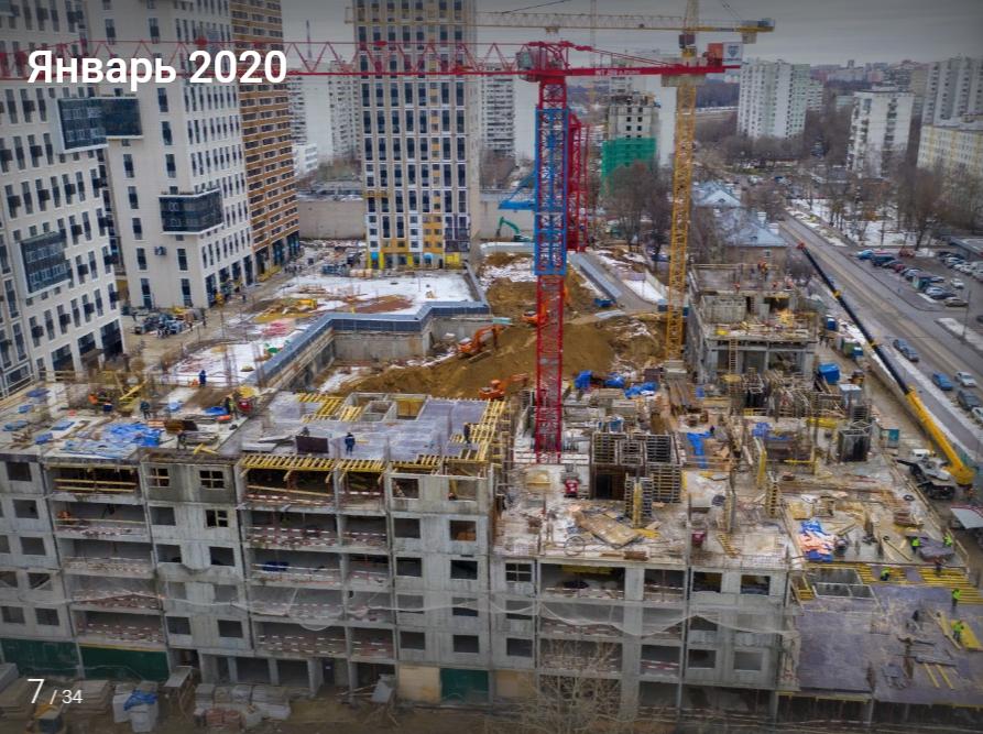 Строительство 1 корпуса - Страница 4 CGz2RMul