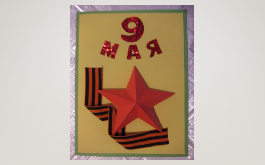 Открытки, поделки 9 мая День Победы. Голубь оригами, танк из пластилина, поделка из дисков, вечный огонь.