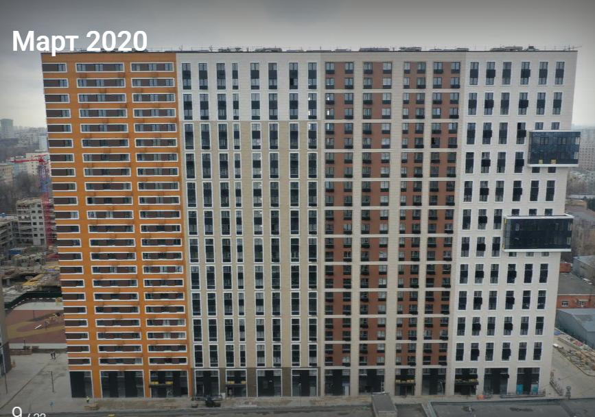 Строительство 4 корпуса - Страница 16 SZYCZzw7
