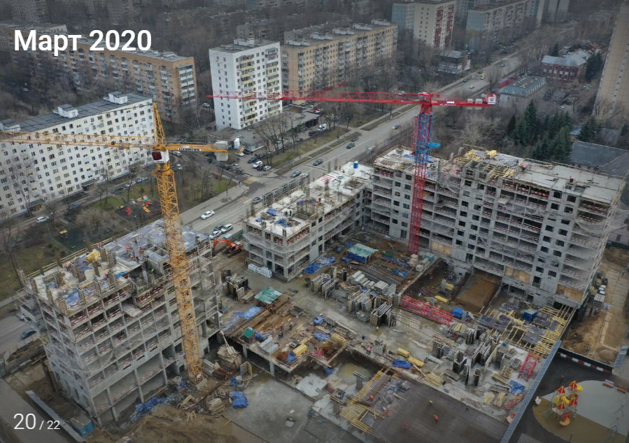 Строительство 1 корпуса - Страница 5 Ua1p9EqB