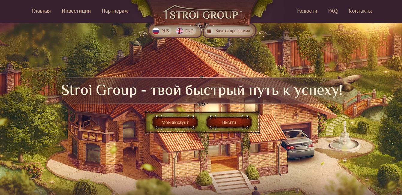 Stroi-Group
