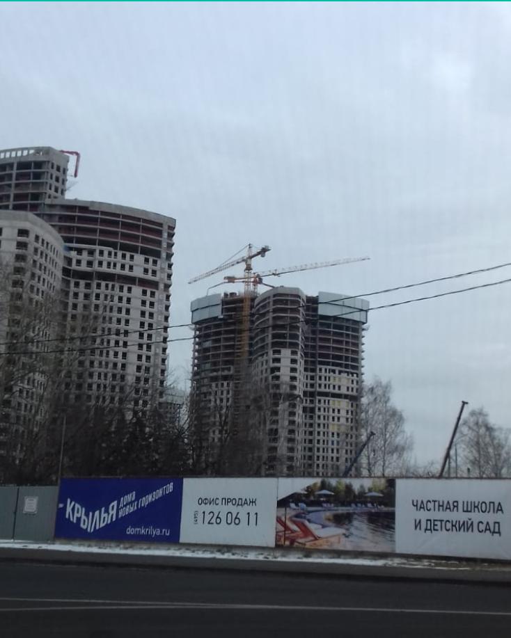 """Фото хода строительства ЖК """"Крылья"""" A9wkoUpN"""