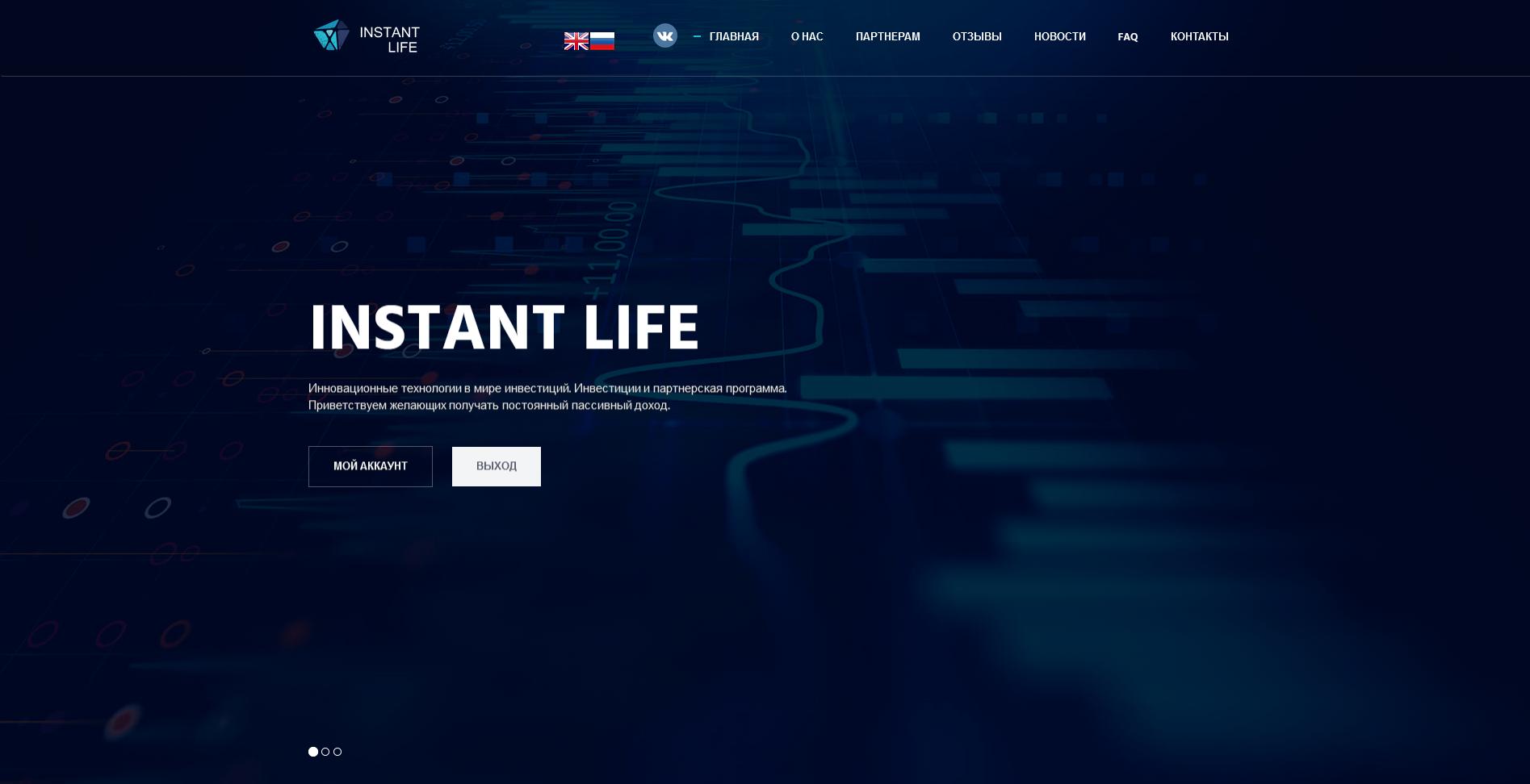 instant life - instant-life.com