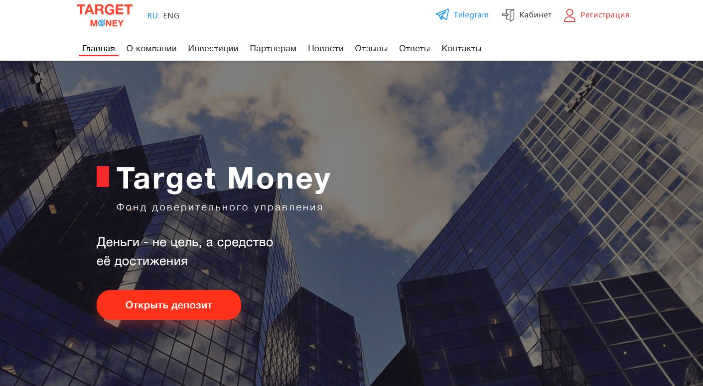 Target Money - target-money.com
