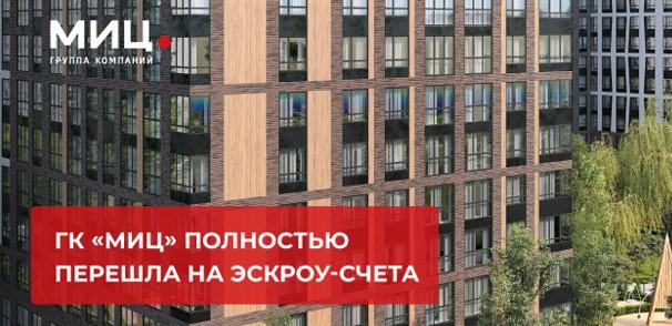Девелопер и промоутер Андрей Рябинский: Даже при кризисе банки не перестанут финансировать строительство жилья