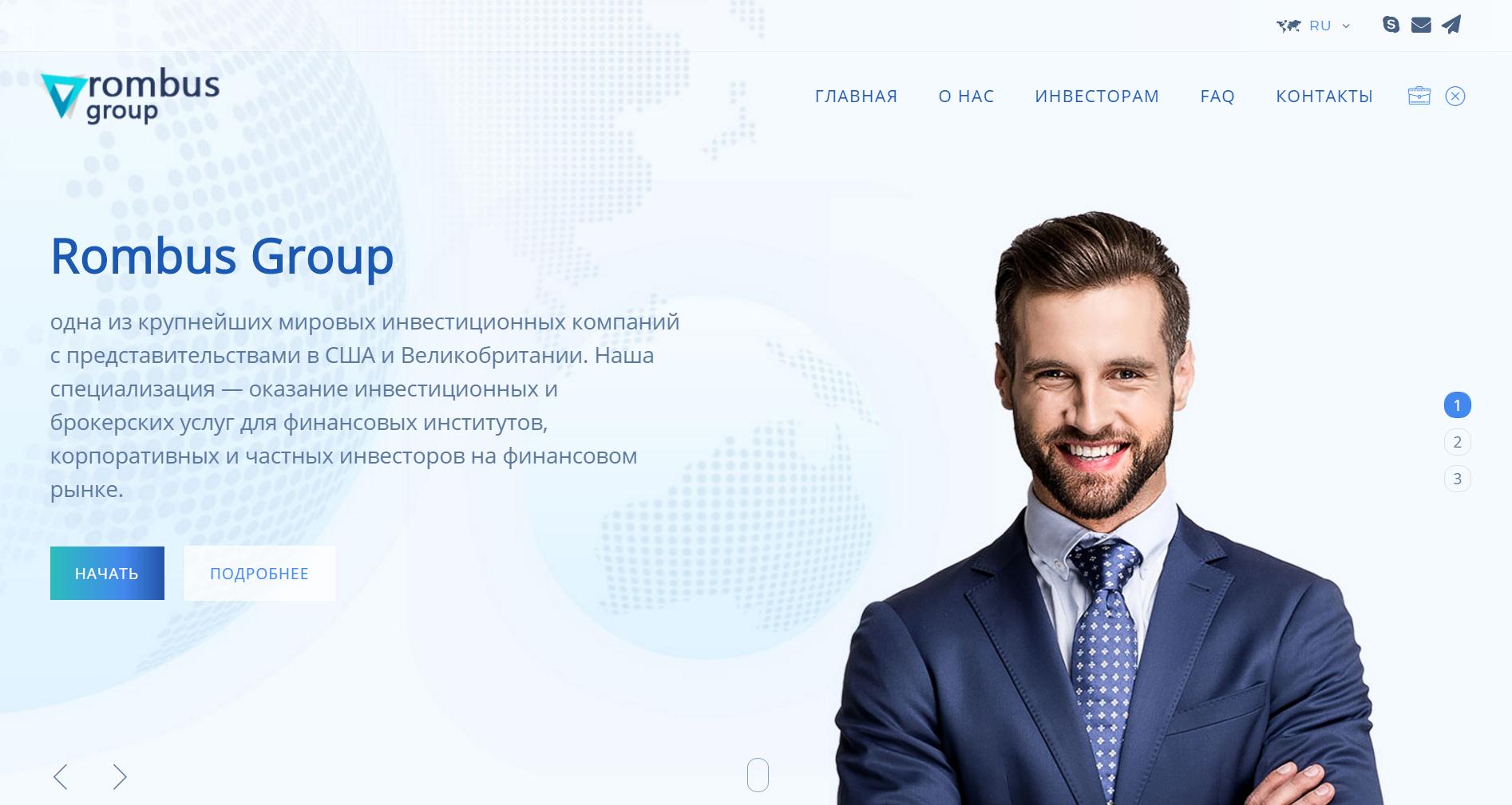 rombus-group.com: обзор и отзывы rombus-group.com. Наш вклад 200$. ( HYIP - платит )