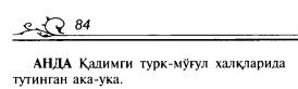 0E4R6mzc.png