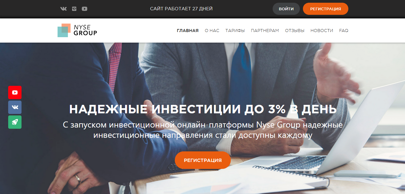 Nyse Group
