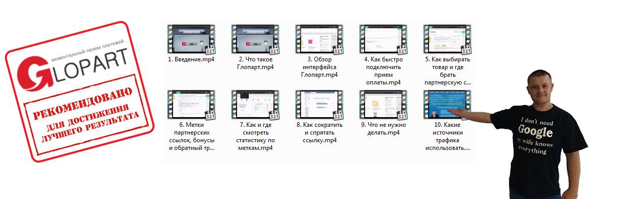 http://skrinshoter.ru/s/200916/hTjj6R.png