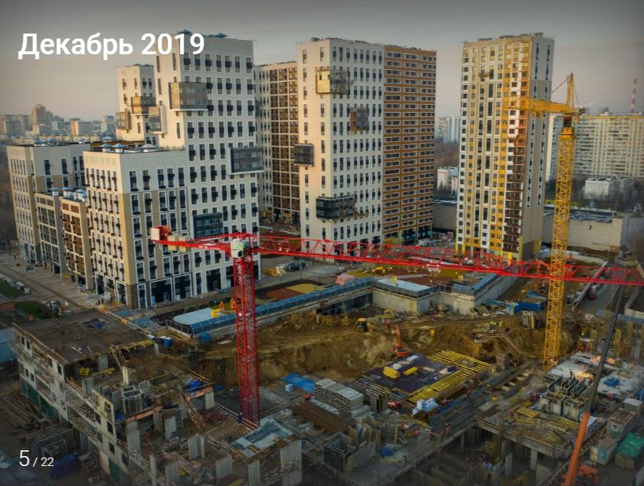 Новый проект Эталона в Москве - ЖК «Нормандия»  - Страница 8 Vtf6dDCj