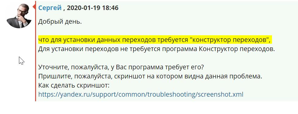 http://skrinshoter.ru/i/210120/DgdyufW7.png