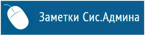 http://skrinshoter.ru/i/210719/1r17MkrE.png