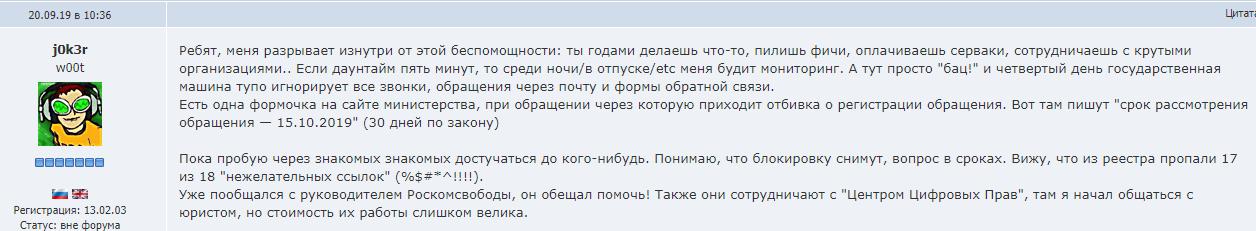 http://skrinshoter.ru/i/210919/80SkTpNp.png