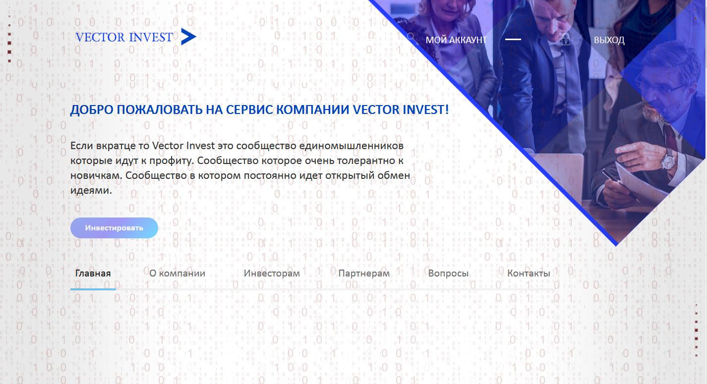 vectorinvest - vectorinvest.site