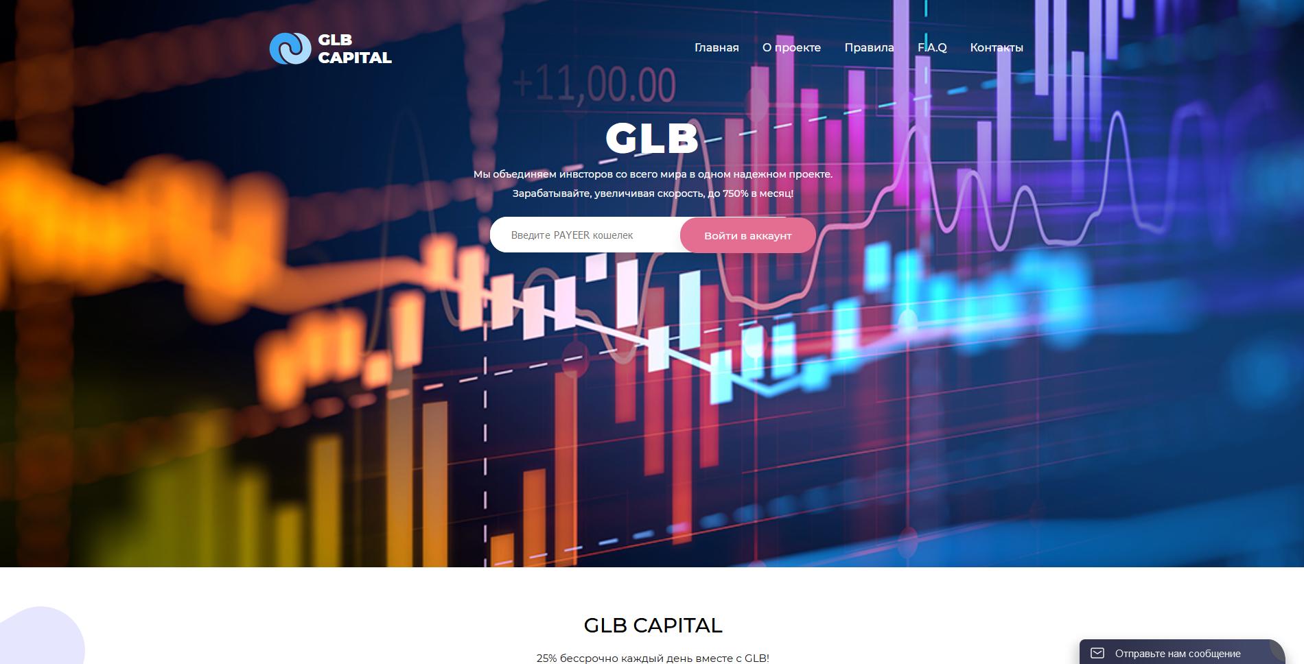 glb-capital