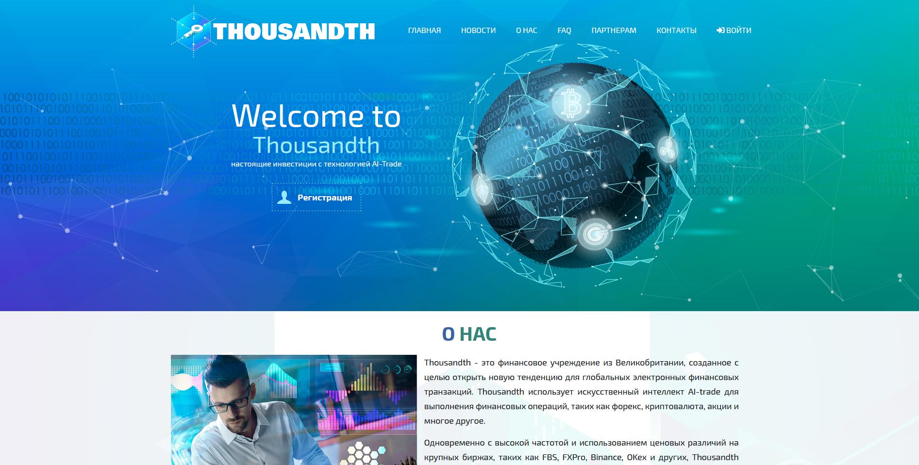 Thousandth - thousandth.org