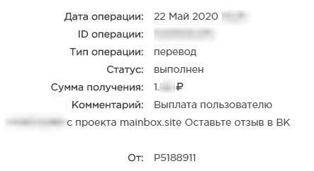 URapSXM4.png?download=1