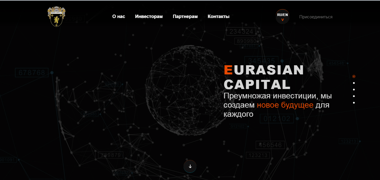 Eurasian capital - eurasiancapital.ltd