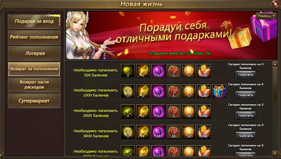 RFG34eA5.jpg?download=1