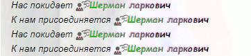 http://skrinshoter.ru/s/230717/KDoe3bJA.png