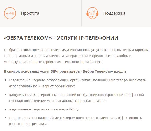https://skrinshoter.ru/i/230820/7981RolI.png?download=1
