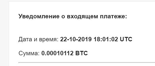 http://skrinshoter.ru/i/231019/2tjKRDL2.png