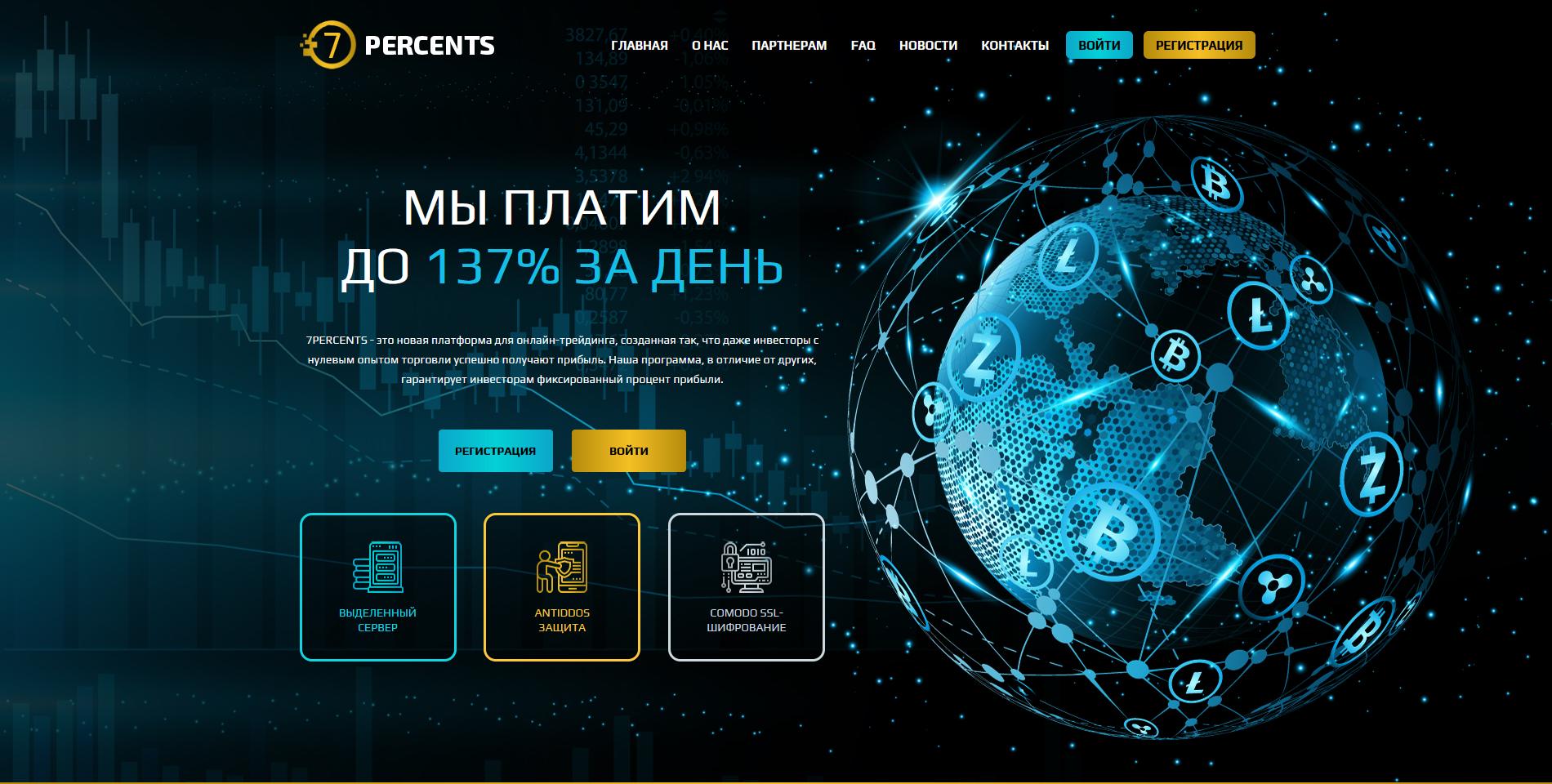 7percents