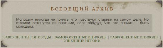 http://skrinshoter.ru/i/240120/ADRn8A2v.png