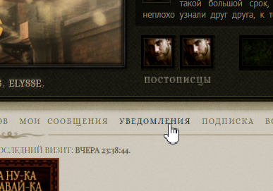 http://skrinshoter.ru/i/260120/mIOuQVPD.png