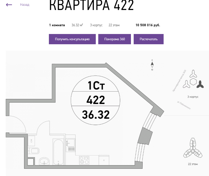 """Планировки квартир в ЖК """"Крылья"""" - полный разбор: что в наличии вообще и что есть сейчас в продаже. Плюсы/минусы N8vLT5Kr"""