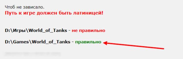Модпак WoT - Lom-Packk