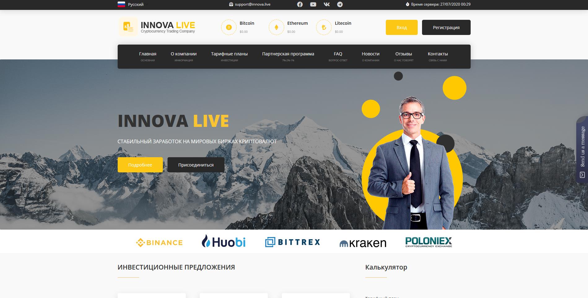 INNOVA - innova.live
