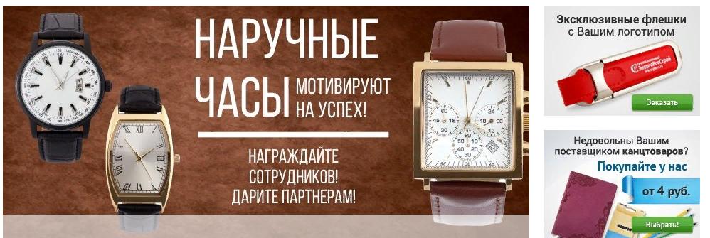 http://skrinshoter.ru/i/261019/hNtwvnyf.png