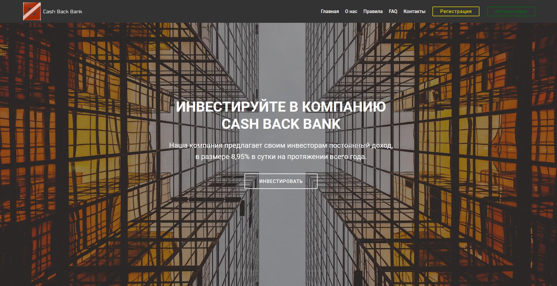 cashbackbank