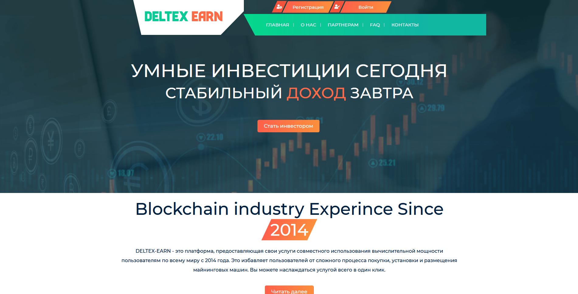 Deltex-Earn
