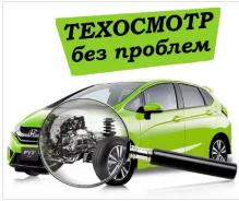 http://skrinshoter.ru/i/270819/SVA8aVXG.png