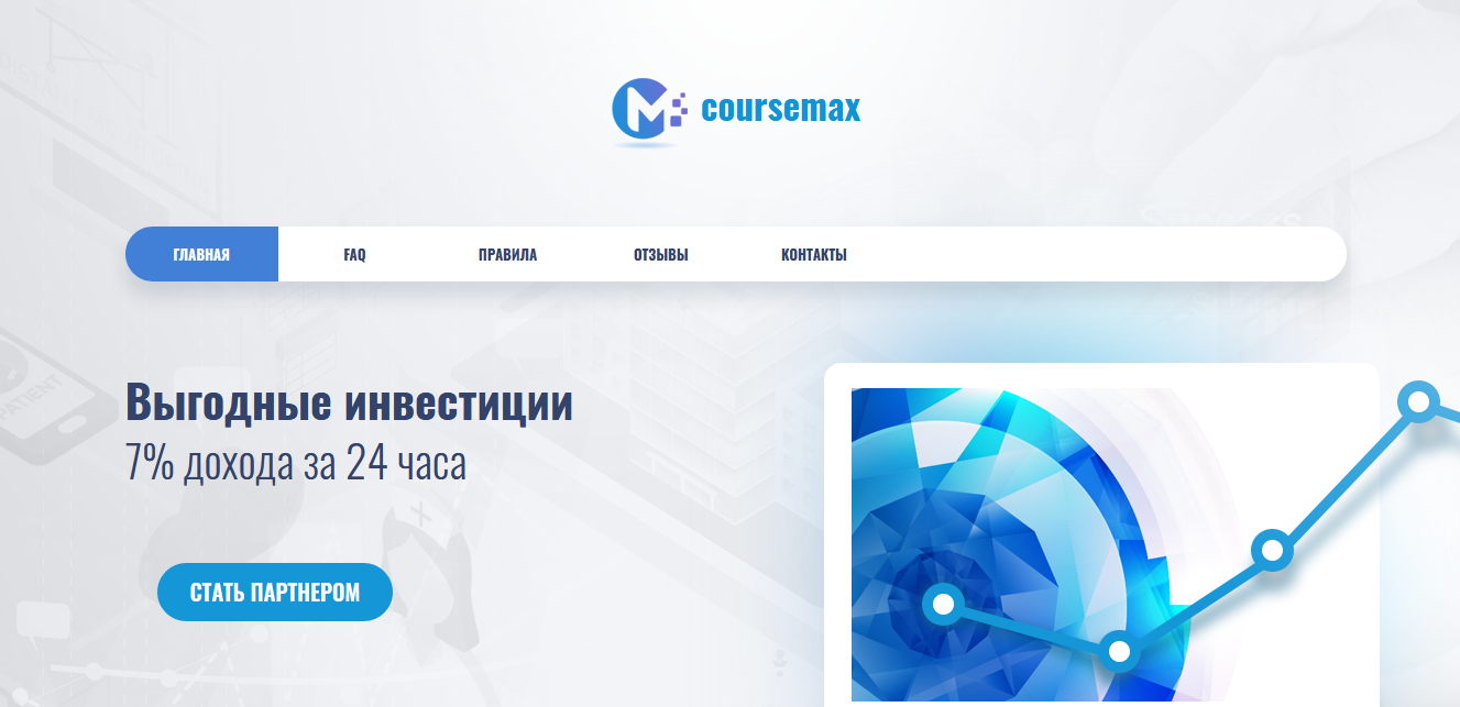 coursemax