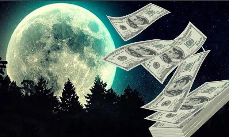 Денежный обряд на Луну
