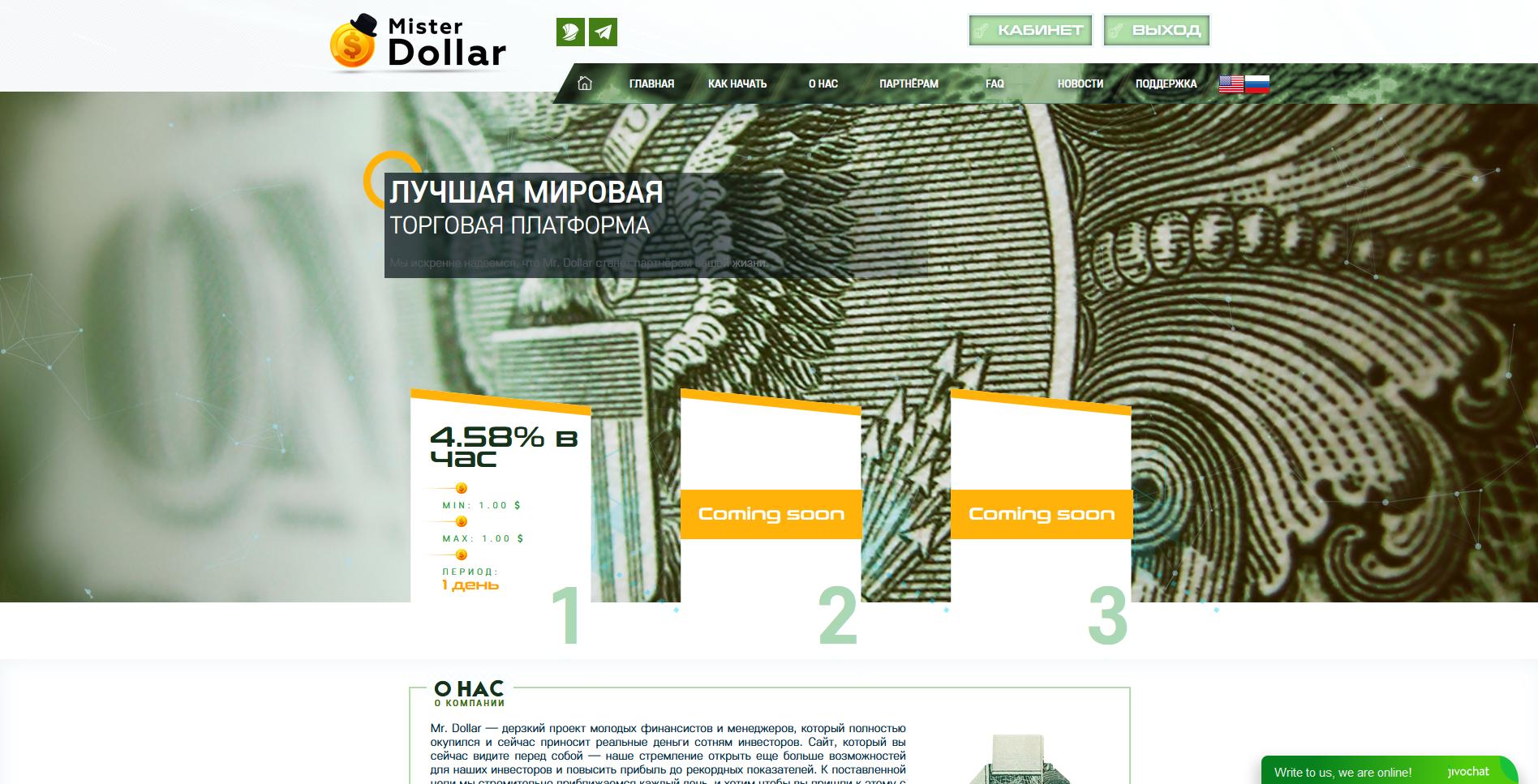 mister-dollar