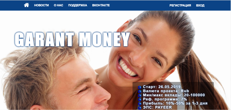 Garant Money