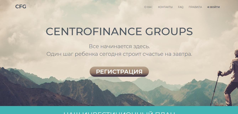 Centrofinance Groups