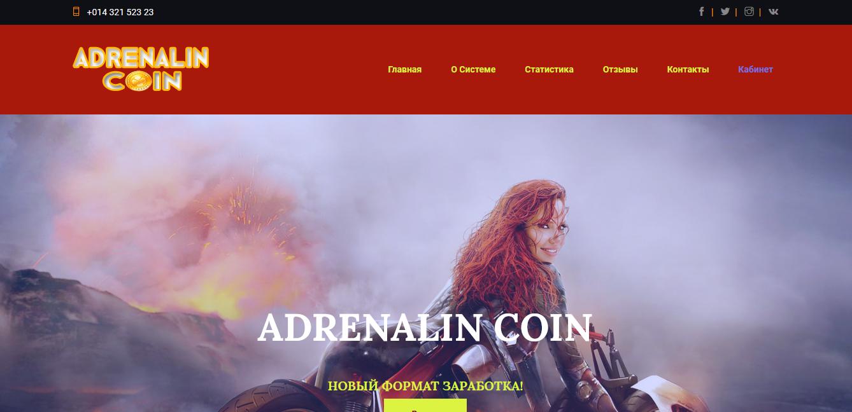 Adrenalin Coin