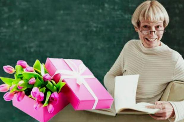 Что подарить на день учителя учителю женщине