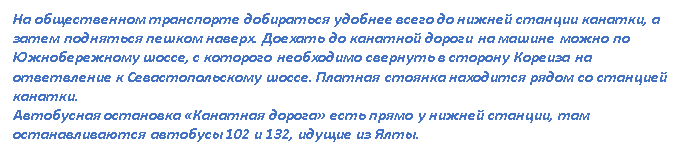 Гора Ай-Петри в Крыму, описание, где находится. Пещеры Ай-Петри.