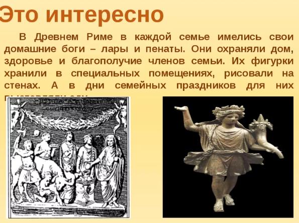 интересные факты древнего мира