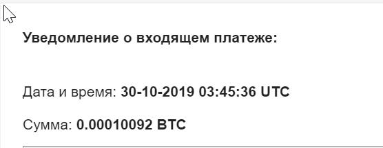 http://skrinshoter.ru/i/301019/VuueBQPe.png