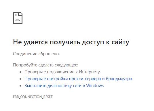 http://skrinshoter.ru/i/310719/7r1JHzW2.png