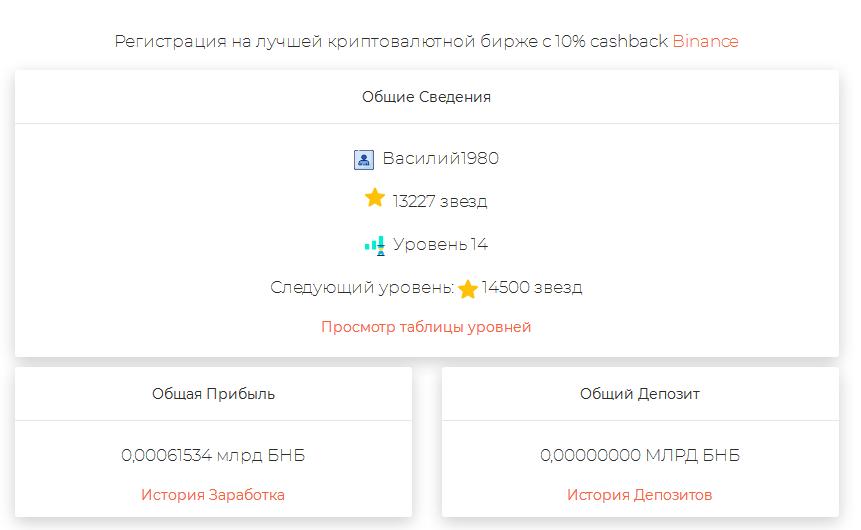 DdZmTfEc.png?download=1&name=%D0%A1%D0%B